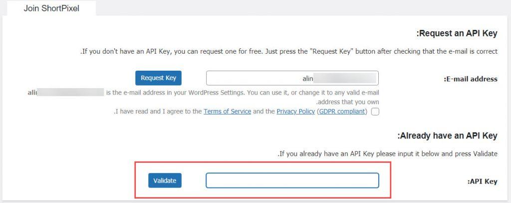 تطلب إضافة ShortPixel إدخال مفتاح API لبدء استخدامها لتحويل الصور إلى WebP
